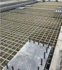 Application 1 of FRP Rebar